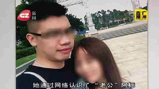 Giả làm thiếu gia khiến nhiều cô gái trẻ mang bầu ở Trung Quốc