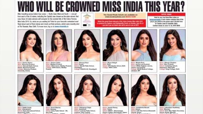 30 thí sinh cuộc thi Hoa hậu Ấn Độ 2019 giống nhau như một