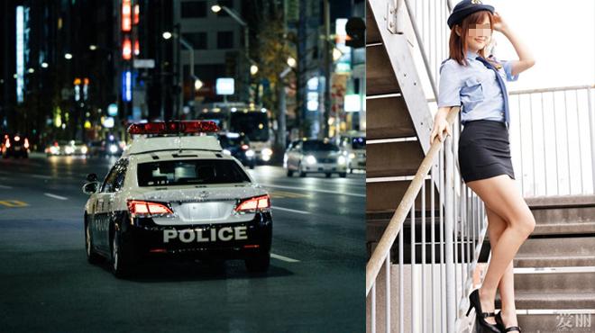 Nữ cảnh sát Nhật tranh thủ bán dâm để tăng thu nhập