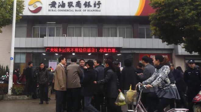 Tin đồn tràn lan, người Trung Quốc đổ xô đi rút tiền ngân hàng